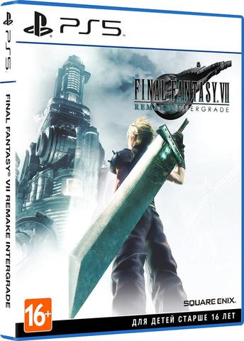Final Fantasy VII Remake Intergrade [PS5] купить в Sony Centre Воронеж