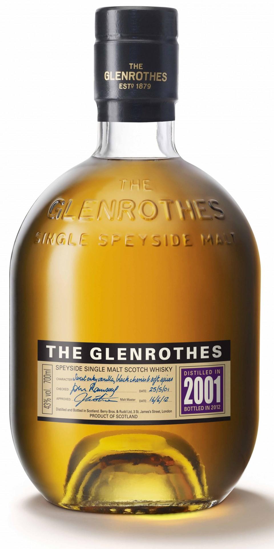Виски Гленротс 2001 0,7л