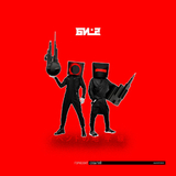 Би-2 / Горизонт Событий (2CD)