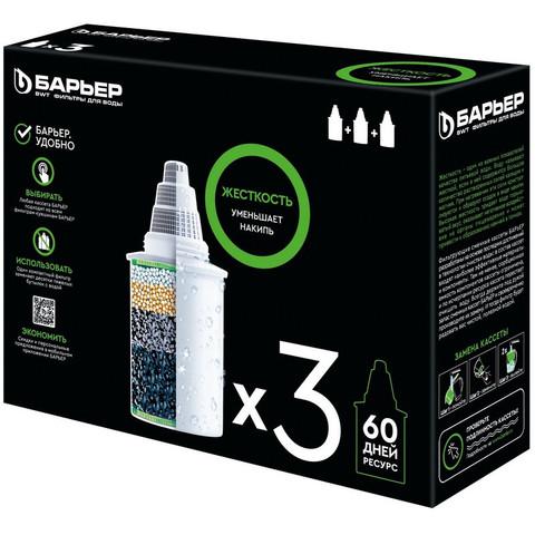 Картридж-фильтр Барьер-6 для жесткой воды 3 штуки в упаковке