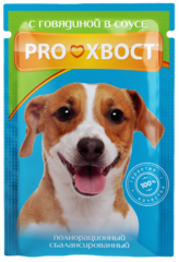 Пауч ProХвост для собак говядина в соусе, упаковка-25шт.
