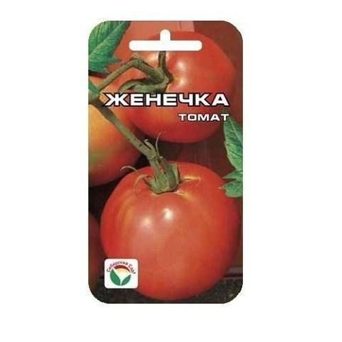 Женечка 20шт томат (Сиб сад)