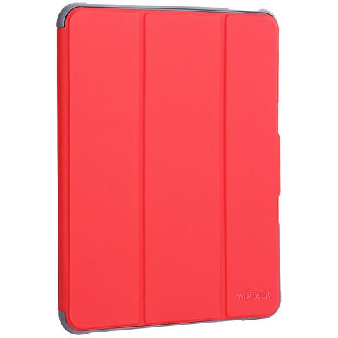 Чехол-подставка Mutural Folio Case Elegant series для iPad Air (10.9