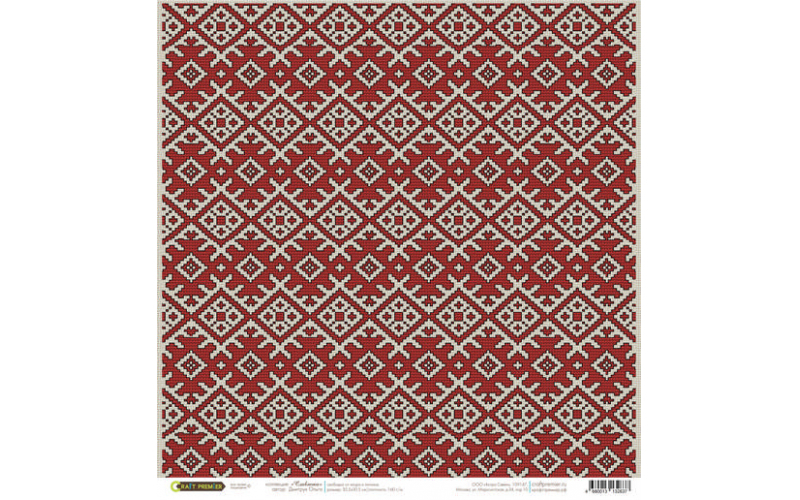 Бумага для скрапбукинга Вышивка красные ряды