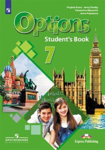 Маневич Е.Г., Полякова А.А., Дули Д. Английский язык. 7 класс. Учебник. Второй иностранный язык. Мой выбор – английский!