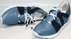 Стильные женские кроссовки Ledy West 1484 115 Blue.