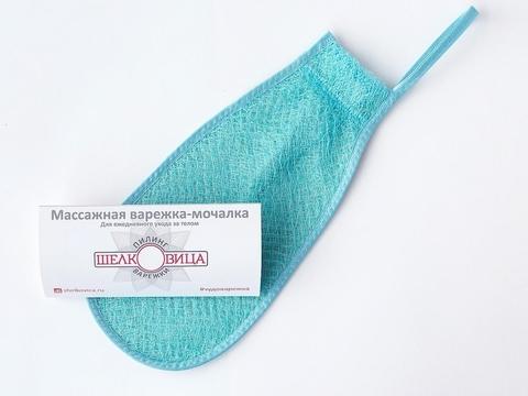 Варежка-мочалка для тела МАССАЖНАЯ голубая
