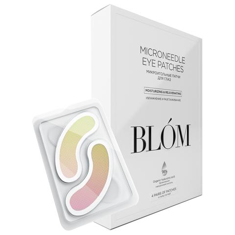 BLOM Патчи микроигольные с гиалуроновой кислотой