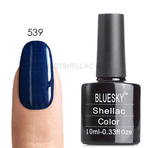Bluesky Shellac 40501/80501 Гель-лак Bluesky № 40539/80539 Midnight Swim, 10 мл 539.jpg