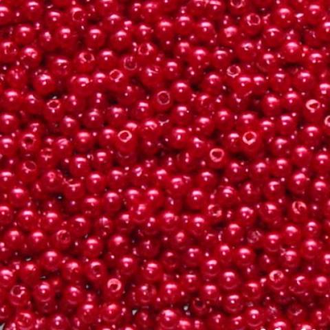 Бусины пластиковые Colibry, Цвет: красный  3806. Размер: 10 мм