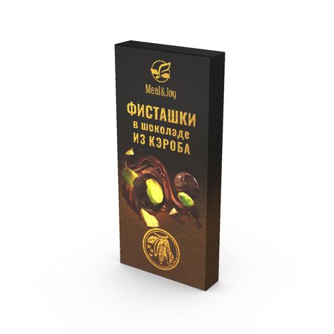 Фисташки в шоколаде из кэроба, без сахара 60 г