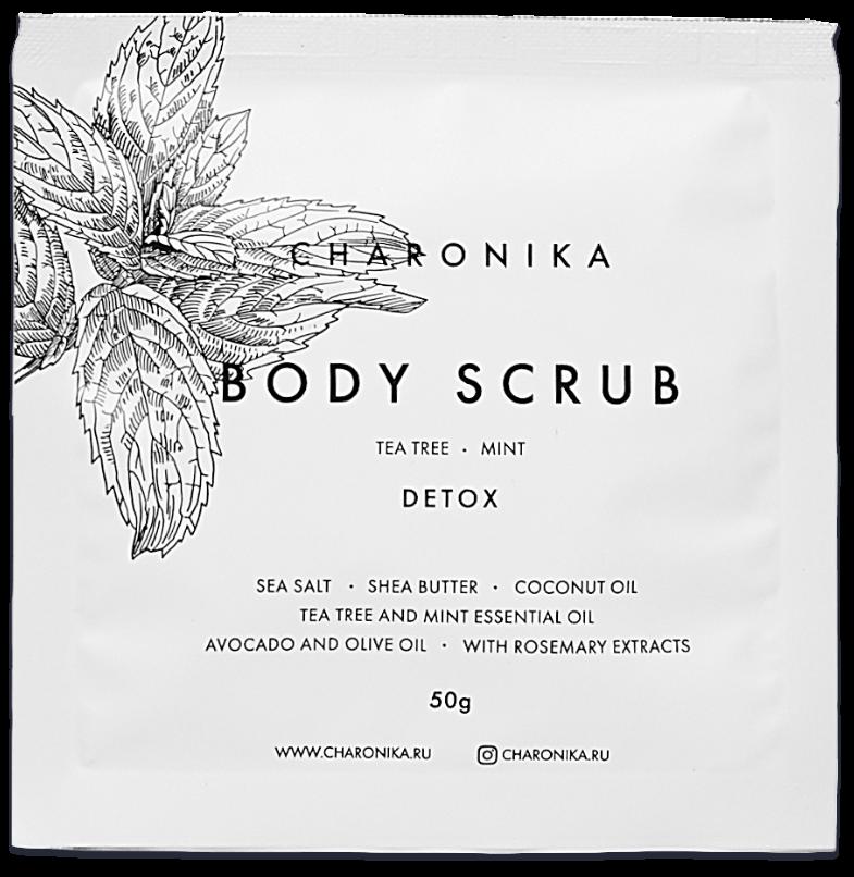 Detox body scrub, 50г