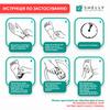 Гель-кератолітик для видалення мозолів і натоптишів М'яке лезо Shelly 200 мл + спа-шкарпетки для педикюру + пемза В ПОДАРУНОК! (3)