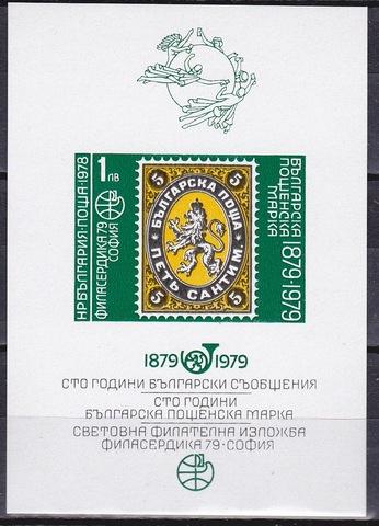 1978 блок 78В **MNH