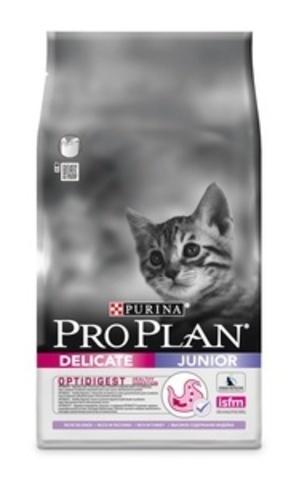Pro Plan Junior delicate - для котят с индейкой и рисом