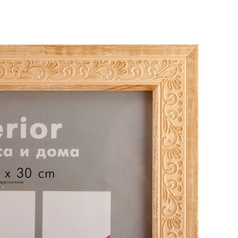 Фоторамка Ажур 21х30 Формат-А (слоновая кость)