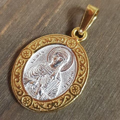 Нательная именная икона святая Раиса (Ираида) с позолотой кулон с молитвой