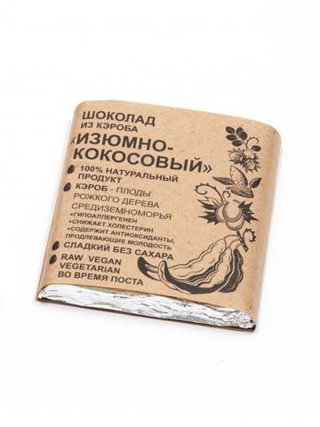 Шоколад из Кэроба Изюмно-Кокосовый 50г Био Кухня Урожай