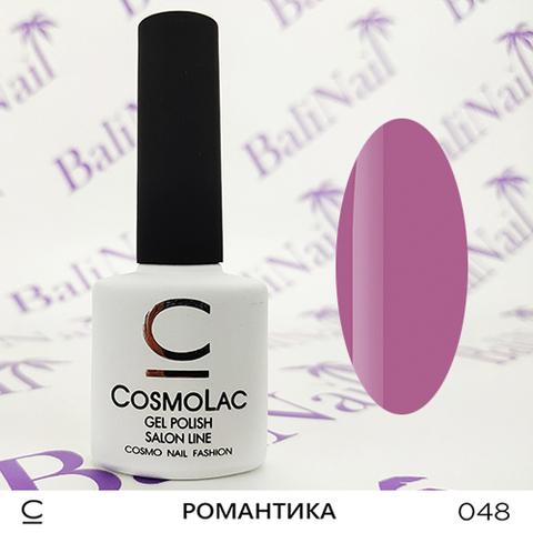 Гель-лак Cosmolac 048 Романтика