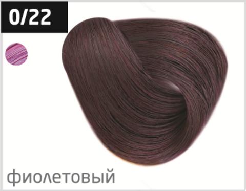 OLLIN color 0/22 корректор фиолетовый 100мл перманентная крем-краска для волос