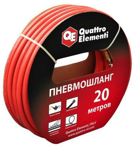 Шланг пневматический QUATTRO ELEMENTI 20 метров, разъем EURO (770-964)