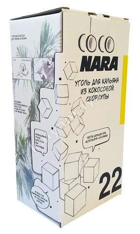 Новый дизайн пачки Coconara 1 кг 96 кубиков