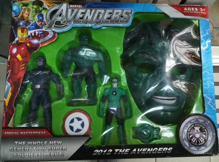 Зелёный набор Мстителей 40 СМ