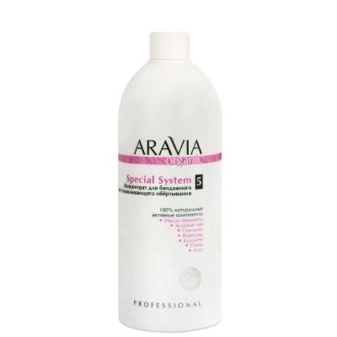 ARAVIA Organic Концентрат для бандажного восстанавливающего обёртывания Special System, 500 мл.