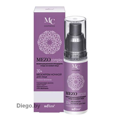 Мезокрем ночной для лица Глубокое увлажнение 30+ , 50 мл ( Mezo Complex )