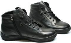 Модные ботинки кроссовки мужские зимние Ikoc 1608-1 Sport Black.