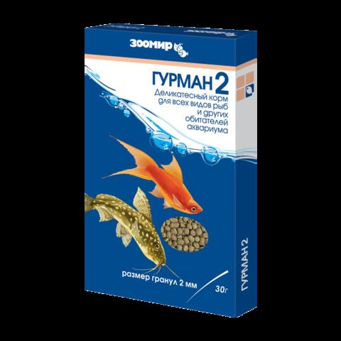 Зоомир Гурман 2 Сухой корм для рыб, гранулы