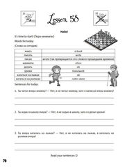 Агальцова: Как научить ребенка читать и писать по-английски