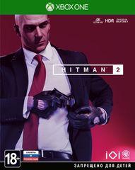 Hitman 2 (Xbox One/Series X, русские субтитры)