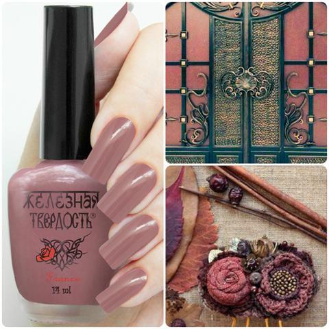 Железная твёрдость Лак Цвет+Лечение 418/  13 розово-серо-коричневый