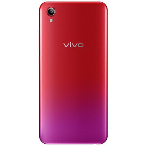 Смартфон Vivo Y91C Sunset Red