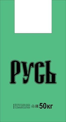 Пакет ПЭ типа