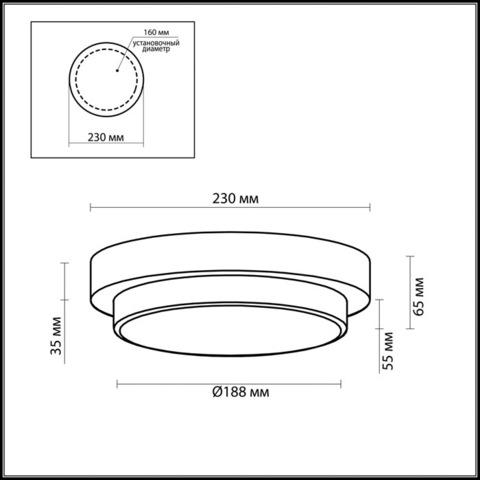 Настенно-потолочный светильник влагозащищённый 2744/1C серии HOLGER