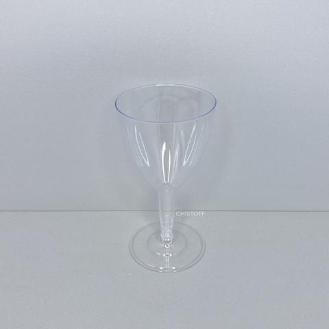 Бокалы для вина пластиковые 140 мл прозрачные