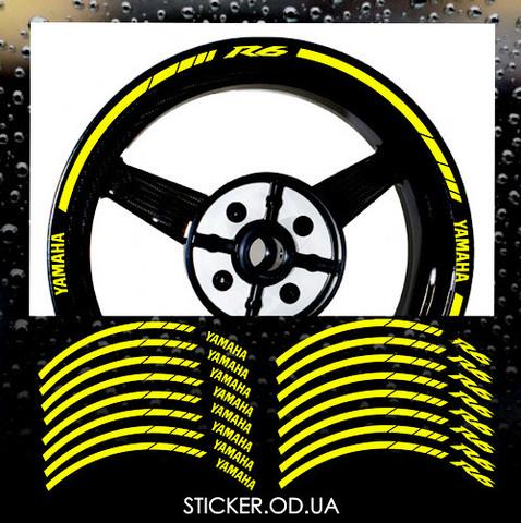 Комплект наклеек на диски Yamaha R6
