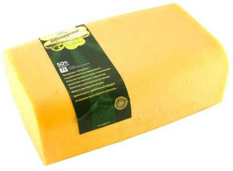 Сыр Швейцарский 50% брус Киприно, твердый МОЛОЧКА ИП ГЛАДИЙ 1кг