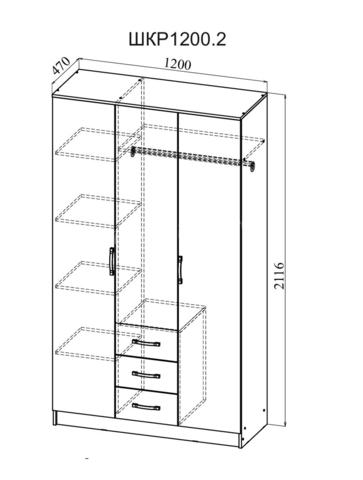 Шкаф комбинированный Ронда шк 1200.2