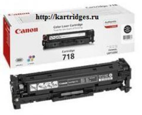 Картридж Canon Cartridge 718Bk / 2662B002