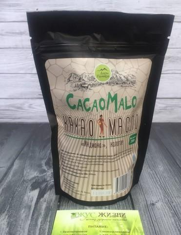 Какао-масло нерафинир. Индиана 200г колотое Дары Памира