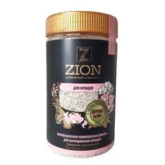 Цион Zion для орхидей