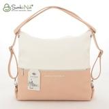 Сумка Саломея 387 мульти кремовый (рюкзак)