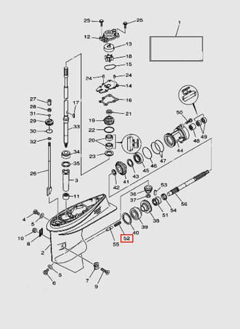 Пружина компрессионная для лодочного мотора T40 Sea-PRO (23-52)