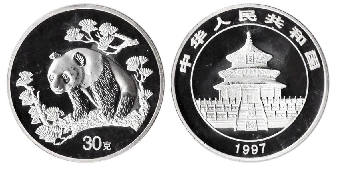 Жетон Китайская панда. Китай. 1997 год. PROOF