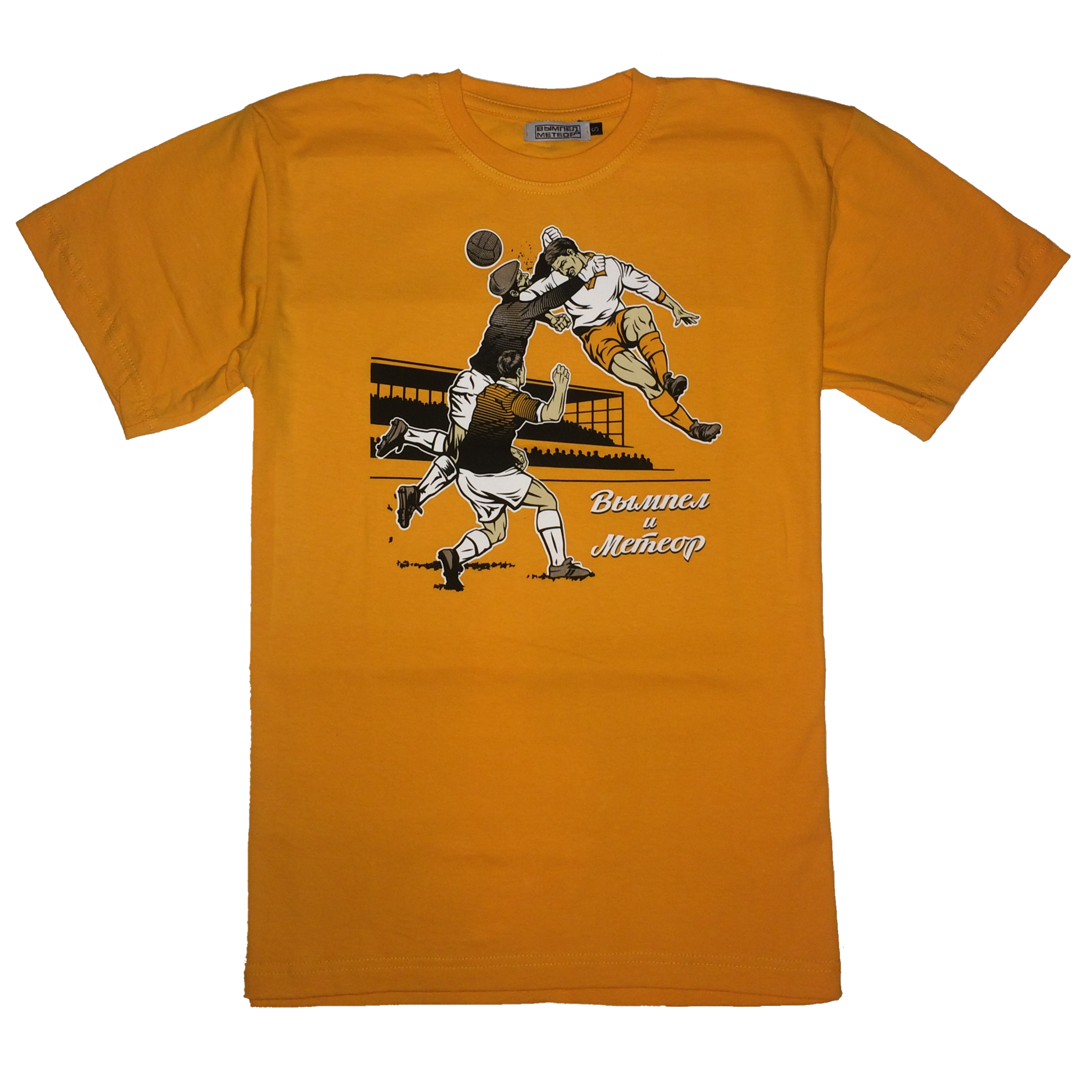 Clash yellow t-shirt
