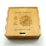Подарочная деревянная коробочка вид-5