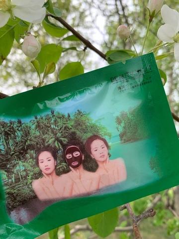 Очищающая маска-пленка со спирулиной от чёрных точек Beauty Host